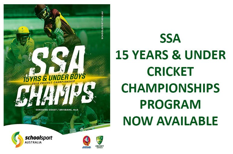 2018 SSA 15 Years and Under Cricket Championships Program now available